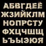 brilliant cyrillic alphabet with gold border
