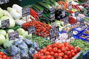 Gemüse auf dem Naschmarkt in Wien
