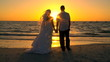 Dream Sunset Wedding