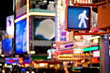 Keep walking New York traffic sign with blurred background - 29528094