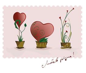 Разная Любовь