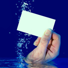 Underwater blank business card