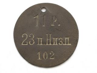 23 Nizowski pułk  piechoty - Rosja Carska