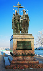 Monument of St. Cyril and St. Methodius in Kolomna Kremlin, Russ