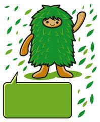 go green dialogue