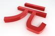 Red Shiny Ren Min Bi - Yuan Symbol