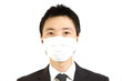 Businessman with face mask