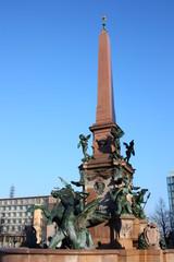 Mendebrunnen in Leipzig