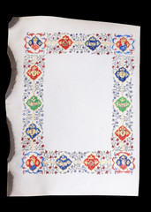 pergamino con una greca dibujada