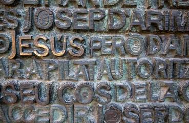 El evangelio escrito en bronce. Puertas de la Sagrada Familia