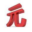 Red Shiny Renminbi Symbol