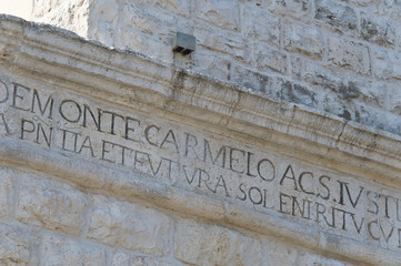 Latin inscription.