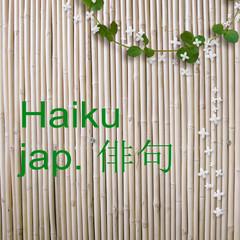 hintergrund bambus, begriff japanische lyrik,