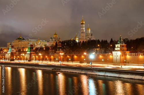 Staande foto Praag Panorama of Moscow Kremlin