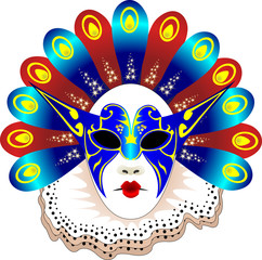Carnival Mask Vector illustration