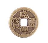 Régi kínai érme