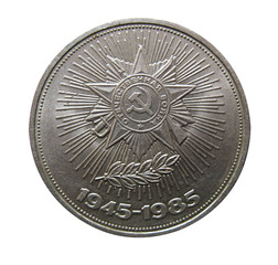 USSR - 1985: The coin - one ruble