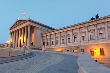Austrian Parliament in Vienna at sunrise