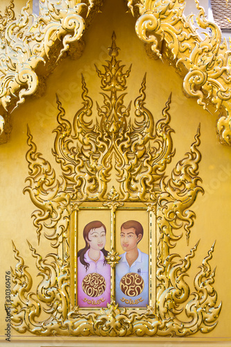 Thai style of man and woman drawing