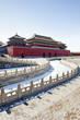 Forbidden City in Beijing (Palace Museum), China