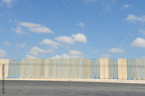 Separation Wall Gaza Israel