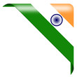 button india flag