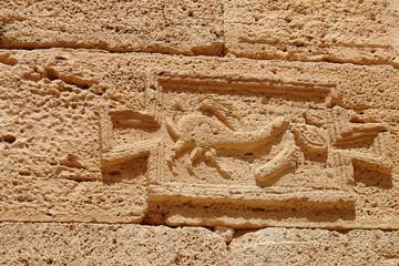 Indicazione stradale romana a Leptis Magna - Libia