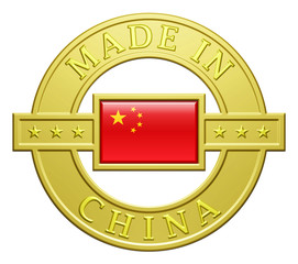 """Made In China"" Golden Plate"