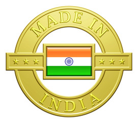 """""""Made In India"""" Golden Plate"""