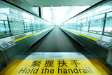 Hold the handrail poster