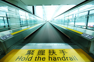 Hold the handrail