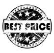 Grunge ink stamp : best price