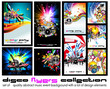Abstract Music Background for Discoteque Flyer - Set 5