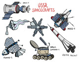 different USSR spacecrafts with titles, vector