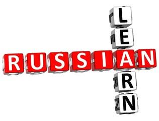 Learn Russian Crossword