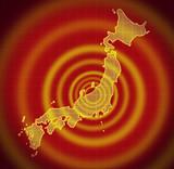 Japan earthquake disaster Japanese quake after shock poster