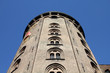 Copenhagen - famous Round Tower