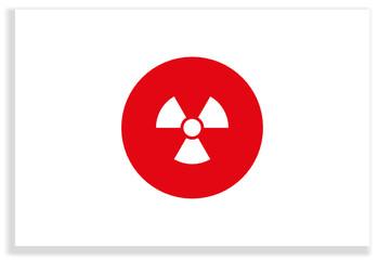 Japan radioaktiv