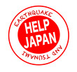 Earthquake and tsunami, help Japan