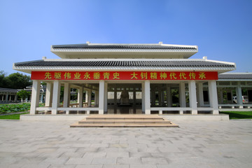 chinese architecture scenery in a park