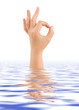 Hand ok in water