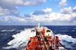 chemical tanker at sea - 30869256
