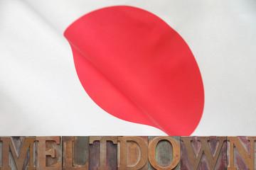 meltdown Japan