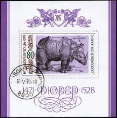 BULGARIA - CIRCA 1979 Rhino