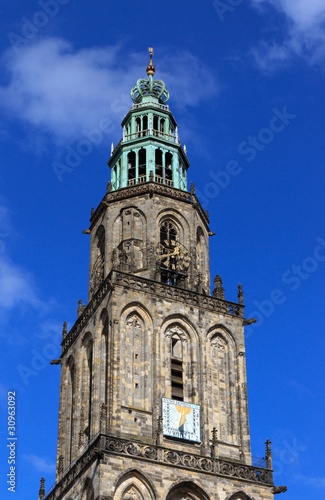 Martini Tower