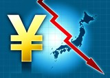 yen japan crisis decreasing value poster