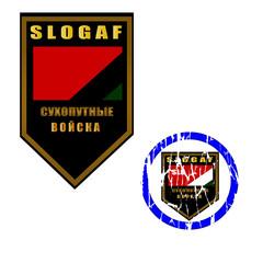 emblem stamp
