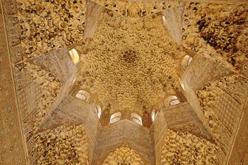 Moorish art and architecture inside the Alhambra