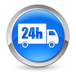24h-Lieferservice - Button