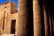 Temple of Philae, Egypt